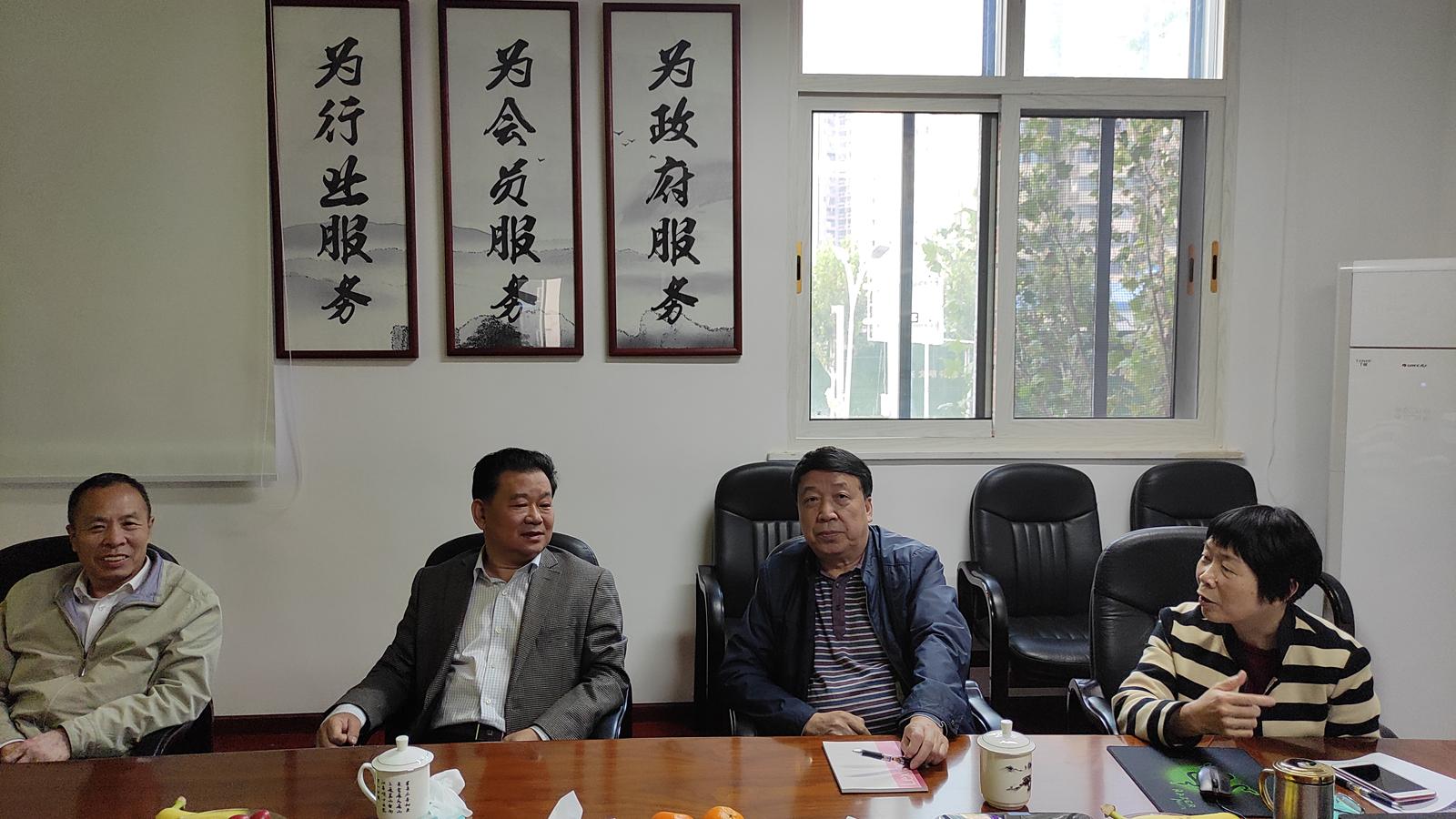 中国通信企业协会领导来我协会考察指导工作
